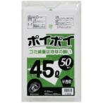 ●代引き不可 送料無料 ポリ袋45L(半透明)P-43353 厚0.03mm 50枚×15冊 07032