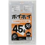 ●代引き不可 送料無料 ポリ袋45L(透明)P-43354 厚0.03mm 50枚×15冊 07033