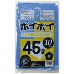 ●代引き不可 送料無料 ポリ袋45L(青)LD-2 厚0.025mm 10枚×60冊 07041