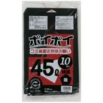 ●代引き不可 送料無料 ポリ袋45L(黒) P-6501 厚0.05mm 10枚×40冊 07060