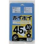●代引き不可 送料無料 ポリ袋45L(青) P-6502 厚0.05mm 10枚×40冊 07061