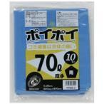 ●代引き不可 送料無料 ポリ袋70L(青) P7005-2 厚0.05mm 10枚×30冊 07091
