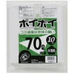●代引き不可 送料無料 ポリ袋70L(半透明) P7005-3 厚0.05mm 10枚×30冊