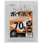 ●代引き不可 送料無料 ポリ袋70L(透明) P7005-4 厚0.05mm 10枚×30冊 07093