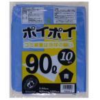 ●代引き不可 送料無料 ポリ袋90L(青) P9004-21 厚0.04mm 10枚×30冊 07101
