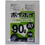 ●代引き不可 送料無料 ポリ袋90L(半透明) P9004-31 厚0.04mm 10枚×30冊 07102