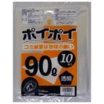●代引き不可 送料無料 ポリ袋90L(透明) P9004-41 厚0.04mm 10枚×30冊 07108