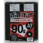 ●代引き不可 送料無料 ポリ袋90L(黒) P9045-11 厚0.045mm 10枚×30冊 07105