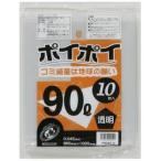 ●代引き不可 送料無料 ポリ袋90L(透明) P9045-4 厚0.045mm 10枚×30冊 07103
