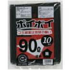 ●代引き不可 送料無料 ポリ袋90L(黒) P9005-1 厚0.05mm 10枚×30冊 07110
