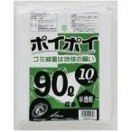 ●代引き不可 送料無料 ポリ袋90L(半透明) P9005-3 厚0.05mm 10枚×30冊 03253