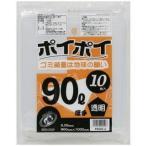 ●代引き不可 送料無料 ポリ袋90L(透明) P9005-4 厚0.05mm 10枚×30冊 03248