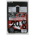 ●代引き不可 送料無料 ポリ袋20L(黒) P-501 厚0.025mm 10枚×100冊 07140