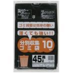 ●代引き不可 送料無料 ポリ袋45L(黒) HD-1 厚0.015mm 10枚×100冊 07165