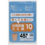 ●代引き不可 送料無料 ポリ袋45L(青) HD-2 厚0.015mm 10枚×100冊 07166