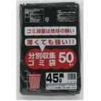 ●代引き不可 送料無料 ポリ袋45L(黒) HL-451 厚0.02mm 50枚×20冊