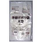 ●代引き不可 送料無料 手提げ袋90号(乳白) G-U90WN 50枚×10冊 07223