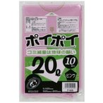 ●代引き不可 送料無料 カラーポリ袋20L(ピンク) P-505 厚0.025mm 10枚×100冊 07230