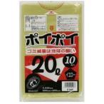 ●代引き不可 送料無料 カラーポリ袋20L(イエロー) P-506 厚0.025mm 10枚×100冊 07231