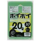 ●代引き不可 送料無料 カラーポリ袋20L(グリーン) P-507 厚0.025mm 10枚×100冊 07232