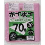 ●代引き不可 送料無料 カラーポリ袋70L(ピンク) P7004-5 厚0.04mm 10枚×40冊 07240