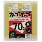 ●代引き不可 送料無料 カラーポリ袋70L(イエロー) P7004-6 厚0.04mm 10枚×40冊 07241