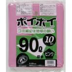 ●代引き不可 送料無料 カラーポリ袋90L(ピンク) P9005-5 厚0.05mm 10枚×25冊 07245