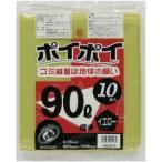 ●代引き不可 送料無料 カラーポリ袋90L(イエロー) P9005-6 厚0.05mm 10枚×25冊
