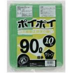 ●代引き不可 送料無料 カラーポリ袋90L(グリーン) P9005-7 厚0.05mm 10枚×25冊