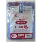●代引き不可 送料無料 神戸市指定ゴミ袋 可燃用(30L) KB-KM20 20枚×50冊 07276