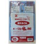 ●代引き不可 送料無料 神戸市指定ゴミ袋 可燃用(45L) KB-KL10 10枚×60冊 07277