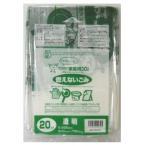 ●代引き不可 送料無料 神戸市指定ゴミ袋 不燃用(30L) KB-FM20 20枚×50冊 07281