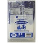●代引き不可 送料無料 神戸市指定ゴミ袋 缶・ビン・PET用(15L) 20枚×50冊 07285