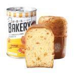 ○送料無料 新・食・缶ベーカリー 缶入りソフトパン・オレンジ(5年)×24缶入 缶パン 非常食 04903