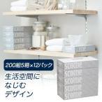 (送料無料)スコッティ ティッシュペーパー 200組5箱×12パック1パックあたり284円(税抜)まとめ買い00115