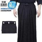 剣道 袴 正藍染夏用綿袴「はかま・剣道・剣道 袴」