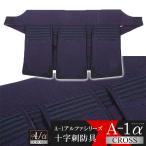 A-1α CROSS 垂単品 神奈川八光堂 剣道防具