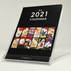2021年【花札】卓上カレンダー黒|限定100個生産 ポストカード付属