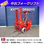 特選中古フォークリフト 住友(SHINKO) カウンター1.5t(バッテリー車) 最大荷重1500kg