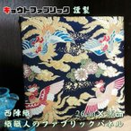 京都西陣織職人のファブリックパネル 金閣・紺 和柄/和風/和