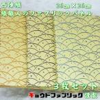 京都西陣織職人のファブリックパネル 大原・3枚セット 和柄/和風/和