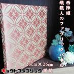 京都西陣織職人のファブリックパネル 祇園・ピンク 和柄/和風/和