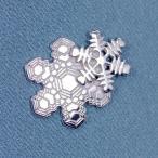 タックピン・ブローチ(銀製)雪の結晶 雪華・ゆきはな 二華 B
