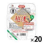 低たんぱく米 低タンパク米 腎臓病食 1/25越後ごはん 1ケース 低タンパクごはん 低たんぱくごはん バイオテックジャパン
