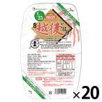 低たんぱく米 低タンパク米  腎臓病食1/25プチ越後ごはん 1ケース 低タンパクごはん 低たんぱくごはん バイオテックジャパン