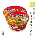 レナケアー しょうゆラーメン 12個(1ケース) 低たんぱく食品 日清オイリオ マルちゃん 腎臓病食