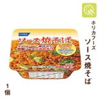レナケアー マルちゃんソース焼きそば 1個 低たんぱく食品 日清オイリオ