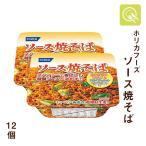 レナケアー ソース焼きそば 12個(1ケース) 低たんぱく食品 日清オイリオ マルちゃん 腎臓病食