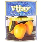 Vijay アルフォンソ マンゴーパルプ(果肉)缶詰 850g バレンタイン