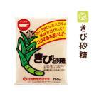 日新製糖 きび砂糖 750g×10